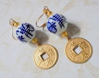 Blue, White and Gold Oriental Earrings (2698)
