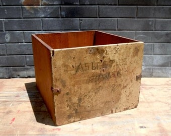Vintage Industrial Wood Box / Gnarly distressed Wood Box / Storage Organization / Handmade Wood Box / Old Hardware Store Wood Box