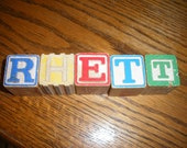 Reserved for Drema Roberts - Rhett -