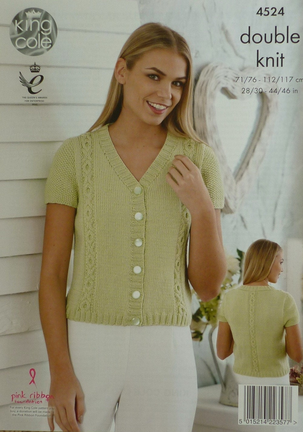 Womens Knitting Pattern K4524 Ladies Short Sleeve V-Neck Cardigan with OXO ca...