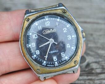 Vintage Soviet quartz wrist watch for parts.Didn't work.