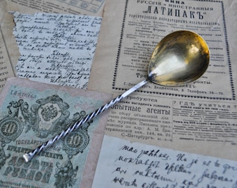 Vintage Soviet Russian melchior silver plated spoon.