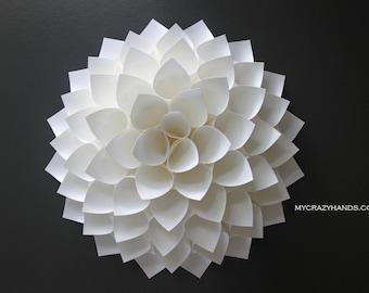 paper dahlia || 10 1/8'' dahlia wall decor || origami flower || wedding gift || origami gifts || | dahlia door wreath -white