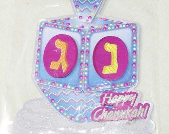 Chanukah Draydel 3D Decoration