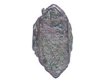 Ancient Celtic Horse Harness Ornament [86-12]