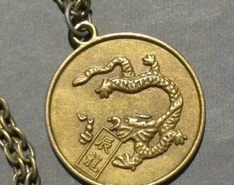 Year of the Dragon Bronze Coin Chinese Zodiac Pendant Necklace Spirit Animal Totem charm Brass Gold Vintage Fashion Accessory Jewelry gift