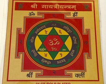 Hindu Mystic Brahmin Energized Sri Gayatri Yantra - Peace Protection Prosperity