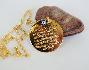 Ayatul Kursi Necklace, Islam Jewelry, Gift For Muslim, Allah Necklace, Quran Pendant, Ayat Al Kursi With Evil Eye, islamic fashion, muslim