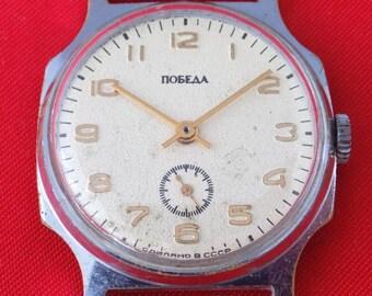 Hard to Find Soviet vintage wrist watch POBEDA v850