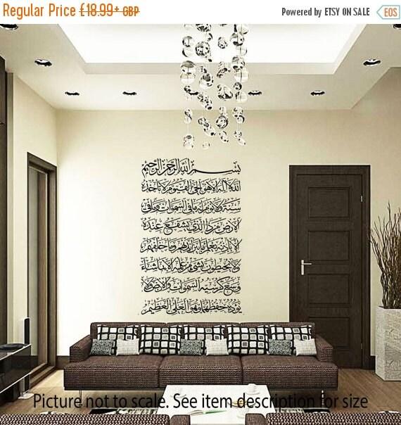 10 discount ayatul kursi islamic wall stickers muslim by