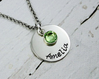 Hand Stamped Sterling Silver Custom Name Plate