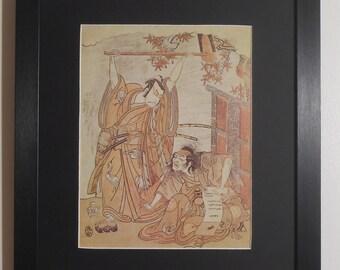 "Mounted and Framed - Actors Ichikawa Danjuro IV Print by Katsukawa Shunsho  - 16"" x 12"""