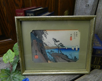 Vintage Japanese Utagawa, One of the Tokaido 53 Stations Woodblock Framed Print - Uchida Art. Co. - Hiroshige