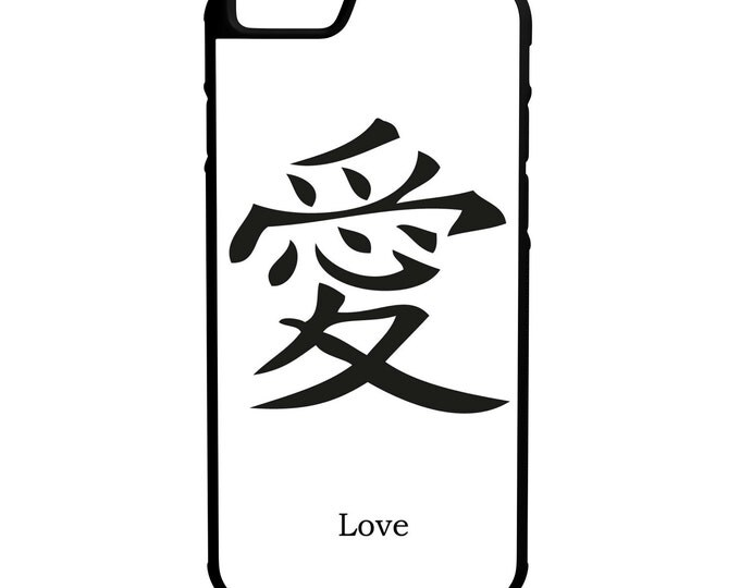 Chinese Writing Love iPhone Galaxy & Hybrid Rubber Protective Case White Background