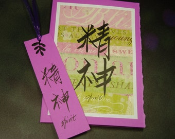 Spirit Card and Bookmark/ Hand Written Chinese Calligraohy SPIRIT with English Transltion Card/ Spirit Bookmark