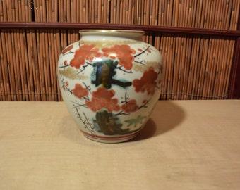 Vintage  Japanese Kutani Vase Cherry Blossom Branch