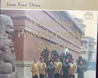The Taiwan Heavenly Melody Singers, From Free China, Vintage Record Album, Vinyl LP, Christian Music, Religion, Gospel, Hymns, Popular Music