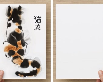 "Oversized postcard (8.52"" x 5.47"") with my cat art Postcards"
