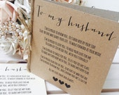 Vintage/Rustic 'To My Husband' Wedding Day Poem Card-show him how special he is!