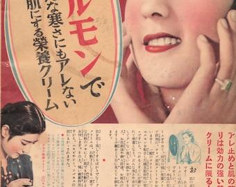 Japanese Bonsai Plants Floral Flower Arrangement Magazine circa 1948 Japan!
