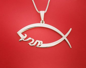 Christian Fish Necklace Ichthys Necklace Jesus Fish Necklace Silver Fish Symbol Necklace Christian Fish Nameplate Jesus Nameplate Christmas