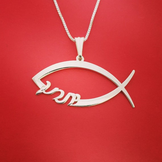 Christian fish necklace ichthys necklace jesus fish necklace for Jesus fish necklace