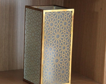 Beautiful Brass Islamic/Moroccan/Geometric Pattern Table Lamp/Lamp Shade/Bedside Light
