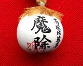 Japanese Ceramic Bell - Amulet - Lucky Charm - Takatsuka Jizouson Statue - Vintage Bell - Migawari Omamori (B1-15)