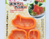 Cute Japanese Bento Lunch Box Vegetable / Cookie / Icing / Ham / Cheese / Bread Cutters Set To Make A 3D Lion