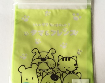 Tama And Friends Green Paw Print Ziplock Resealable Polythene / Plastic Bags - Pack Of 10 - 20cm x 14cm