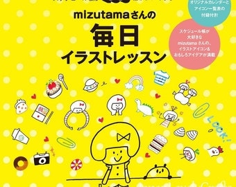 Kawaii Illustration Lesson, mizutama, Japanese Drawing Pattern Book, Easy Drawing Tutorial, Doodle Design, Art Technique Supply, B1762