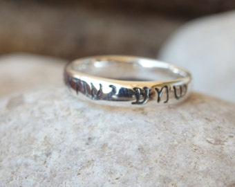 engraved wedding ring 925 silver wedding band ring kabbalah shma israel womens mens ring - Hebrew Wedding Rings