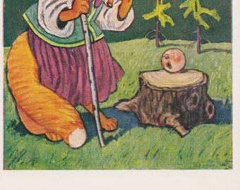 "V. Litvinenko's Illustration for Russian Folk Tale ""The Round Little Bun"" Postcard -- 1958"