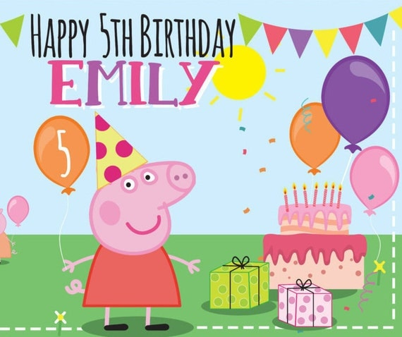 Peppa Pig Banner Peppa Pig Birthday Banner By: 4ft X2.5 Vinyl Peppa Pig Personalized Birthday Party Banner