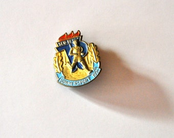 DDR Sommersport 1954 Pin - Vintage Sports Badge from East-Germany