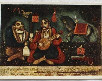 "Folk painting of the 18th century. Vintage Soviet Postcard ""Cossack Mamay""- 1956. Printed in the Ukrainian SSR, Kiev. Men, Szlachcic, Horse"