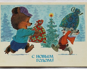 Happy New Year! Vintage Soviet Postcard. Illustrator Zarubin - 1985. USSR Ministry of Communications Publ. Rabbit, Bear, Presents, Winter