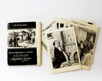 "Illustrations to Gogol's poem ""Dead Souls"" Set of 15 cards Artist Laptev 78 th Soviet classics Soviet writers Rare Soviet Cards"