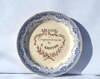SALE 30%OFF Commemorative plate 19th French Sarreguemines/Banquet 2 juin 1884, St Paul cinquantenaire de N KIEFFER/ 19th century Earthenware