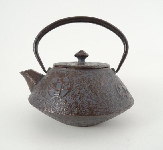 Vintage japanese cast iron tea pot with tea strainer nambu - Japanese teapot with strainer ...