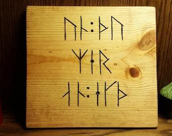 Board 9 x 12  - Love Poem (Old Norse) / viking love poem, viking wedding, Scandinavian girlfriend, Scandinavian boyfriend, norse wedding