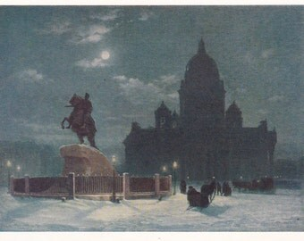 "V. Surikov ""Monument to Peter the Great in Senate Square in St. Petersburg"" Postcard - 1955"