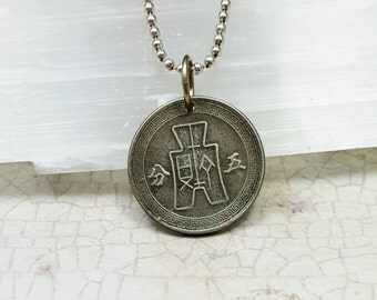 Chinese Coin necklace - antique 5 fen coin - 1941 Chinese coin - spade coin - tiny coin pendant - oriental - kanji