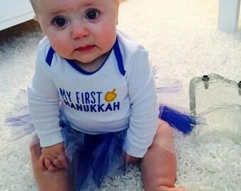 Baby's first Hanukkah 5 piece set