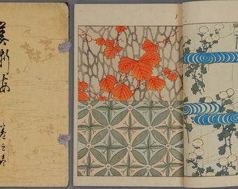 "Japanese vintage woodblock print book ""Bijutsukai #1"",Meiji-era, Kyoto Design Book."
