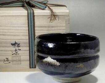 KURO RAKU CHAWAN Black Pottery Tea Bowl by Sasaki Shoraku w box #2209