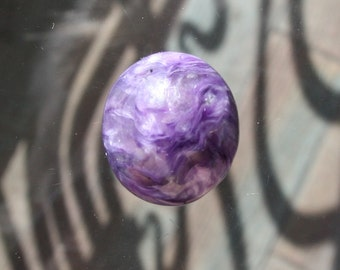 Beautiful Charoite Cabochon for the Ring