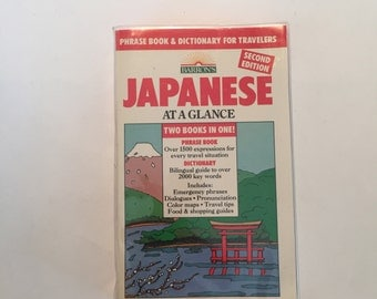 Japanese Dictionary / Vintage Japanese Language Book by Barron's Paperback  1984 / Vintage Japanese Phrase book for Travelrature