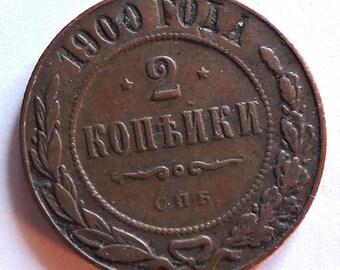 Russia 2 Kopek Copper 1900