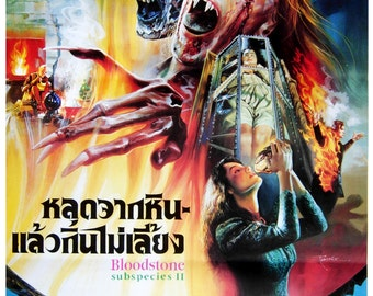 Bloodstone: Subspecies II 1993 Cult/Horror Classic Movie POSTER
